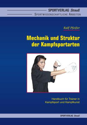 Gatech phd thesis